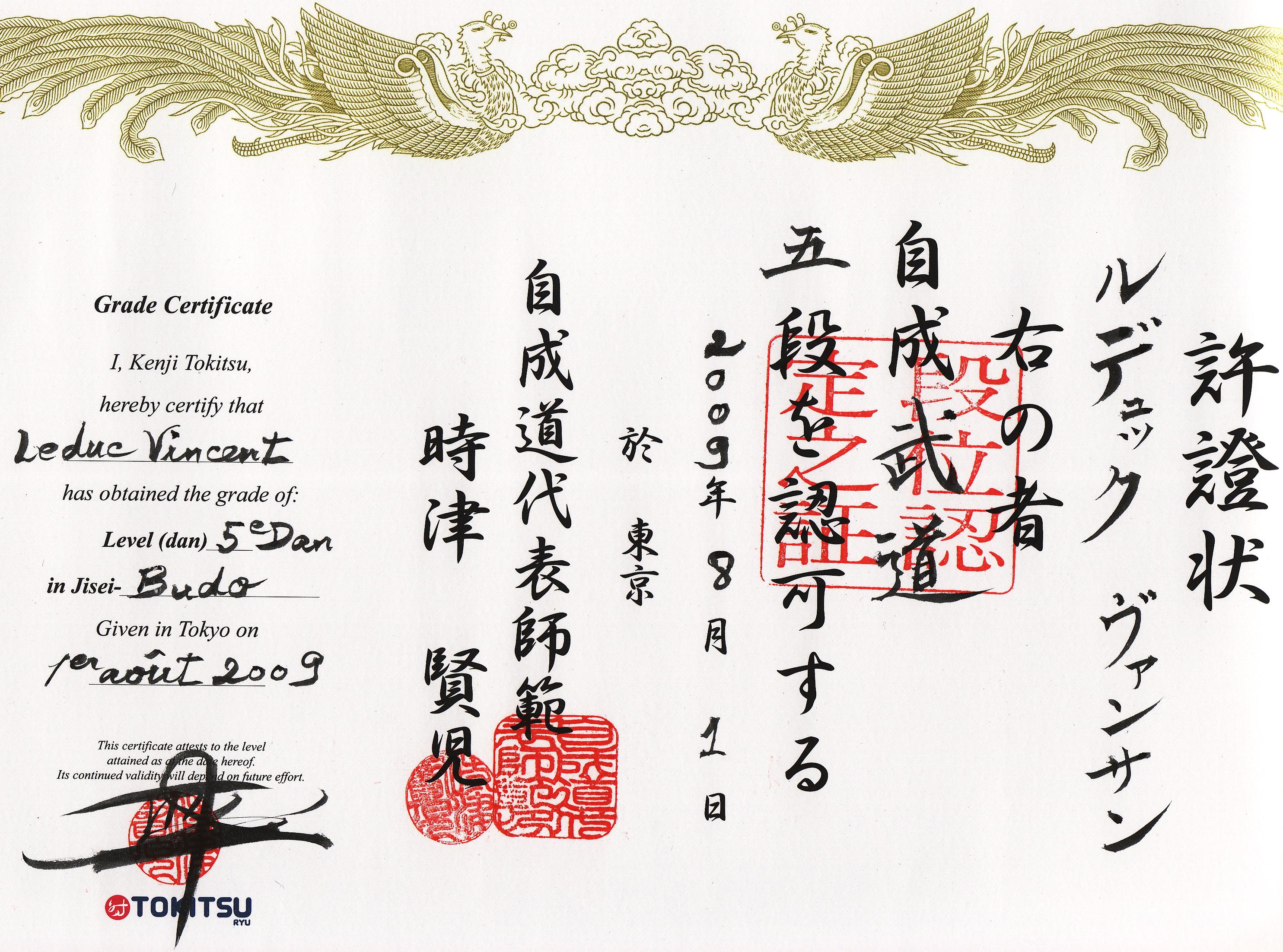 Diplôme 5° DAN Tokitsu-Ryu